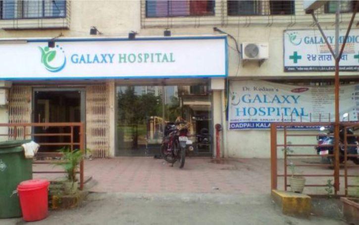 मोरा रोड के गैलेक्सी अस्पताल की मान्यता रद्द, कोरोना के नाम पर लूट रहा था