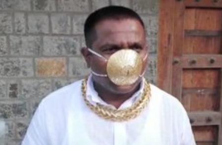कोरोना से बचने के लिए बनाई सोने की मास्क, जिसकी कीमत करीब 3 लाख