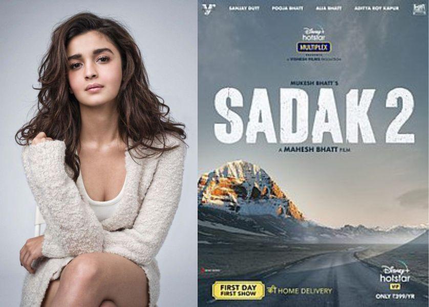 Alia Bhatt in Sadak 2