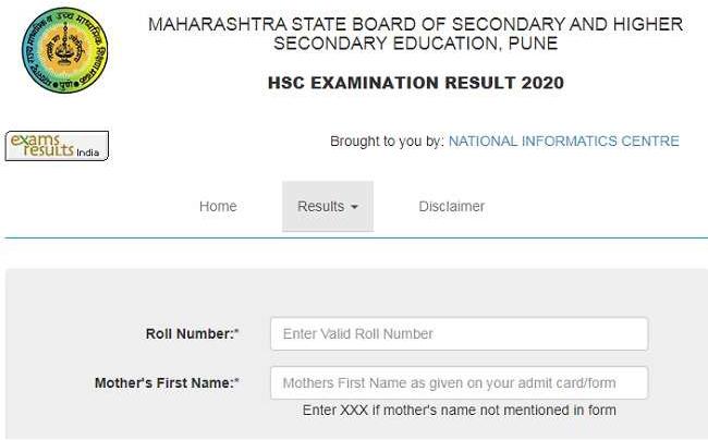 HSC Result 2020: Maharashtra HSc Result 2020 Declared Tomorrow at 1 PM