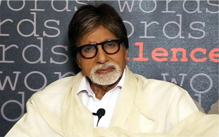 अभिनेता अमिताभ बच्चन (Amitabh Bachchan) का कोरोना रिपोर्ट नेगेटिव (COVID19 Negative) आई है. इसके बाद अस्पताल से छुट्टी दे दी गई है