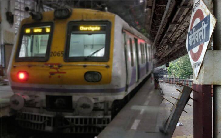 लोकल ट्रेन में यात्रा के लिए फर्जी पास के साथ पहुंची महिला, पुलिस ने किया गिरफ्तार