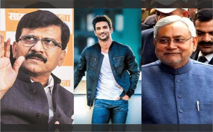 CBI जांच पर बोले शिवसेना नेता संजय राउत, नीतीश कुमार समझदारी से काम लें