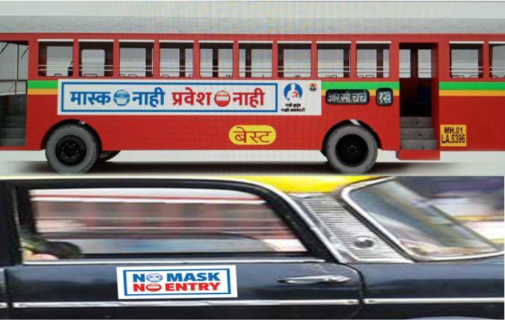 मुंबई: मुंह पर मास्क नहीं तो बस, टैक्सी और मॉल में एंट्री नहीं