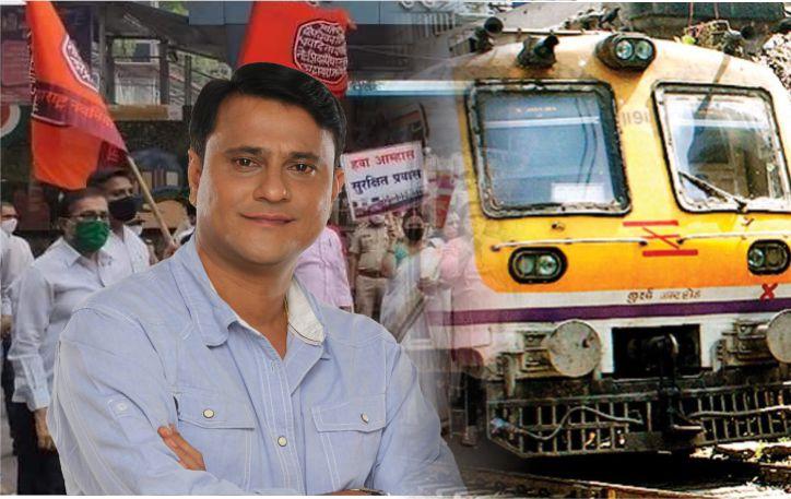 लोकल ट्रेन में यात्रा करने के मामले में मनसे नेता संदीप देशपांडे और चार अन्य गिरफ्तार