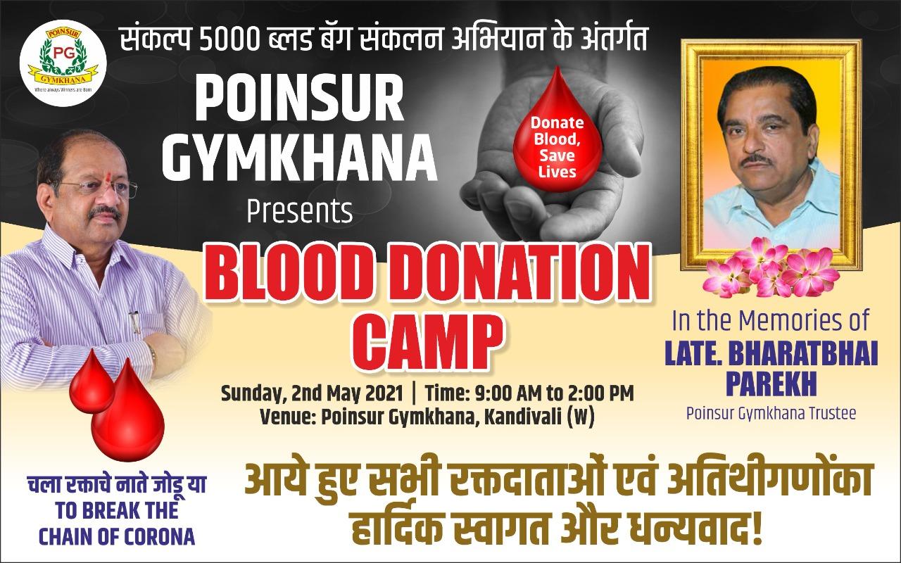 भाजपा सांसद गोपाल शेट्टी के रक्तदान शिबिर में लोग ले रहे हैं बढ़-चढ़कर हिस्सा