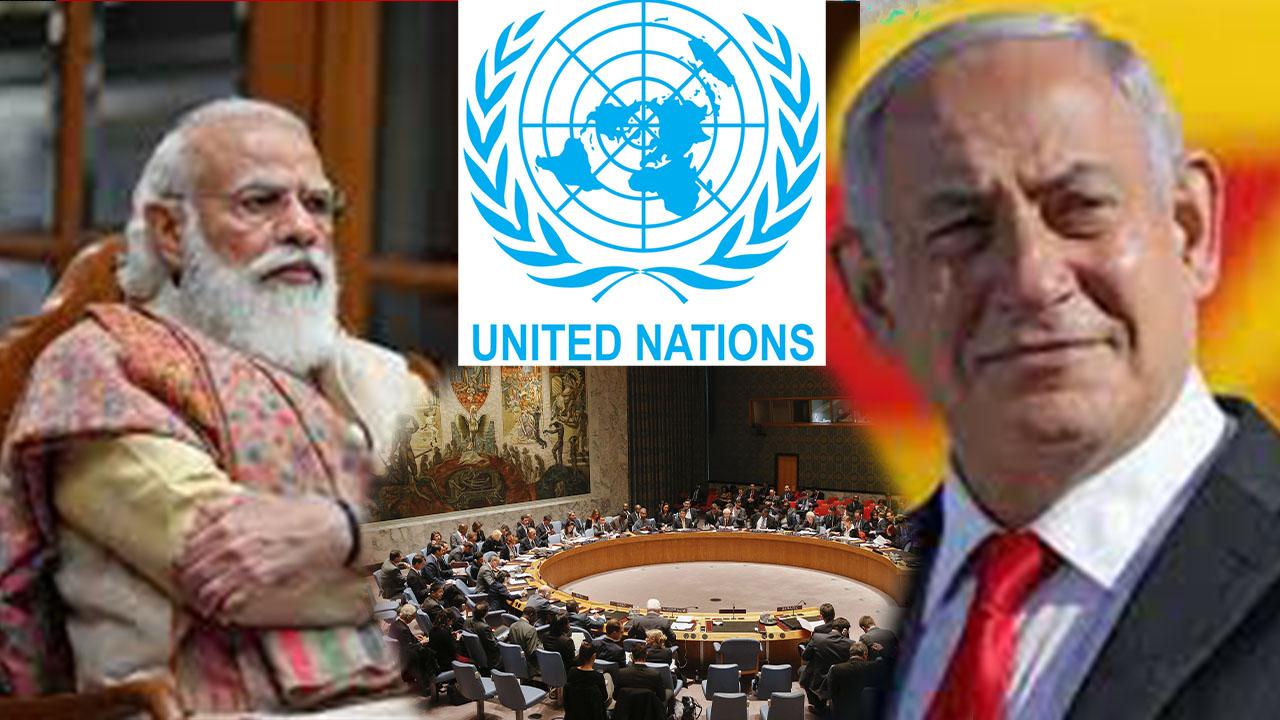 SPECIAL STORY: UN में  इजराइल का नहीं बल्कि फिलिस्तीन का क्यों साथ दिया भारत ने ? जानिए हिंदुस्तान की मजबूरियां के बारे में विस्तार में