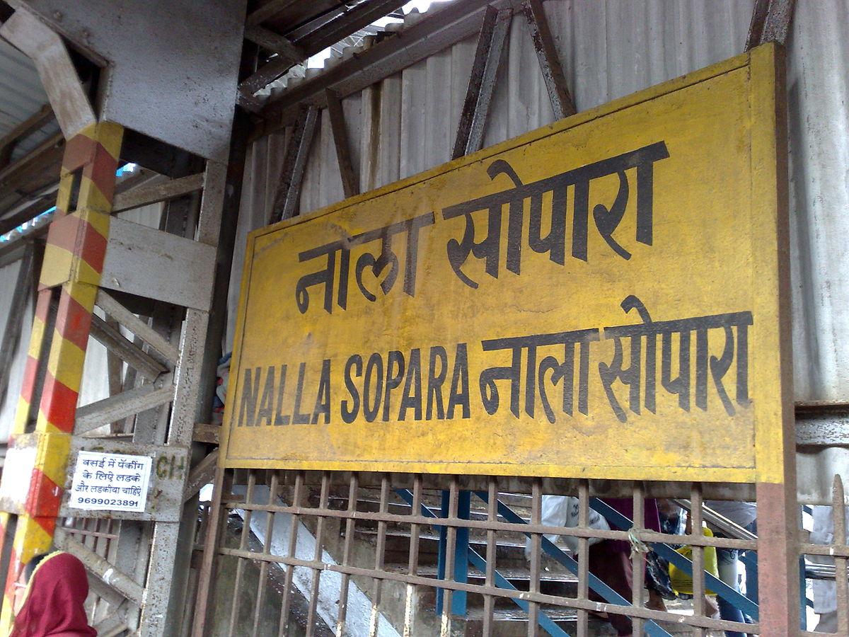 लॉकडाउन से त्रस्त नालासोपारा के एक परिवार की दर्दनाक कहानी