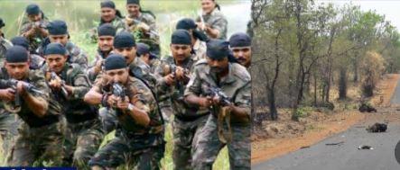महाराष्ट्र में नक्सल आतंकवाद के खिलाफ सुरक्षाबलों ने तेज की कार्रवाई