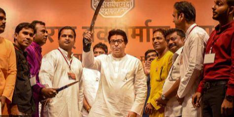 मनसे अध्यक्ष राज ठाकरे और उनके बेटे अमित ठाकरे ने शुरू किया पार्टी विस्तार का काम