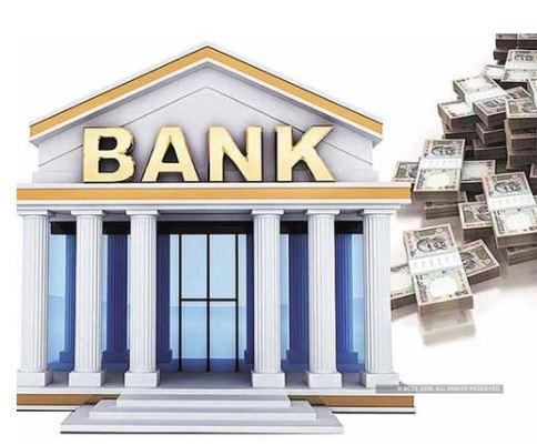 बैंक बंद होने पर भी खाताधारकों को मिलेंगे 90 दिनों के भीतर पैसा, केंद्र सरकार का बड़ा फैसला