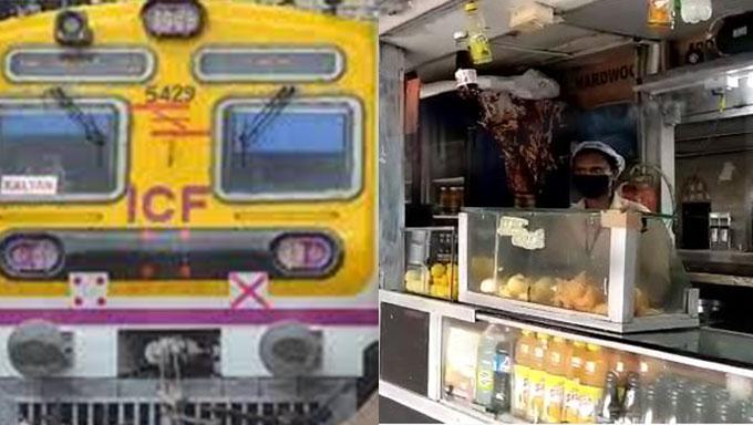 मुम्बई के रेलवे स्टेशनों पर मिलने वाली खाने-पीने की चीज हुई महंगी