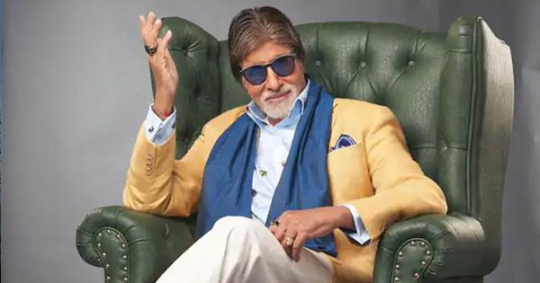 आज बॉलीवुड के महानायक अमिताभ बच्चन का 79 वां जन्मदिन