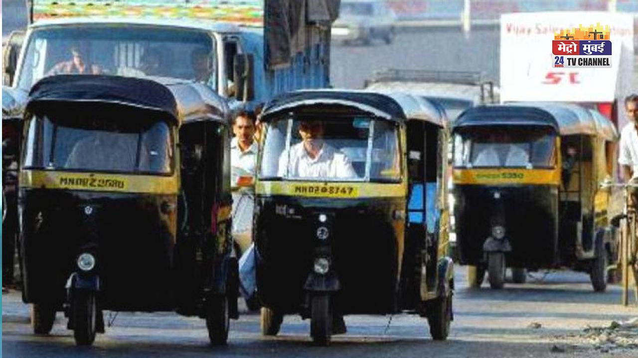 रिक्शा भाड़े में बढ़ोतरी