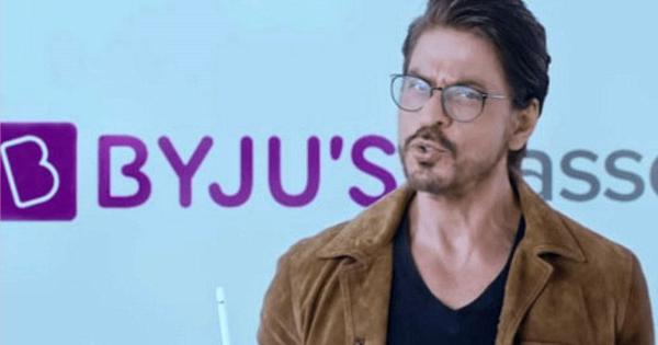 Brand value को लेकर बॉलीवुड अभिनेता शाहरुख खान को लगा झटका