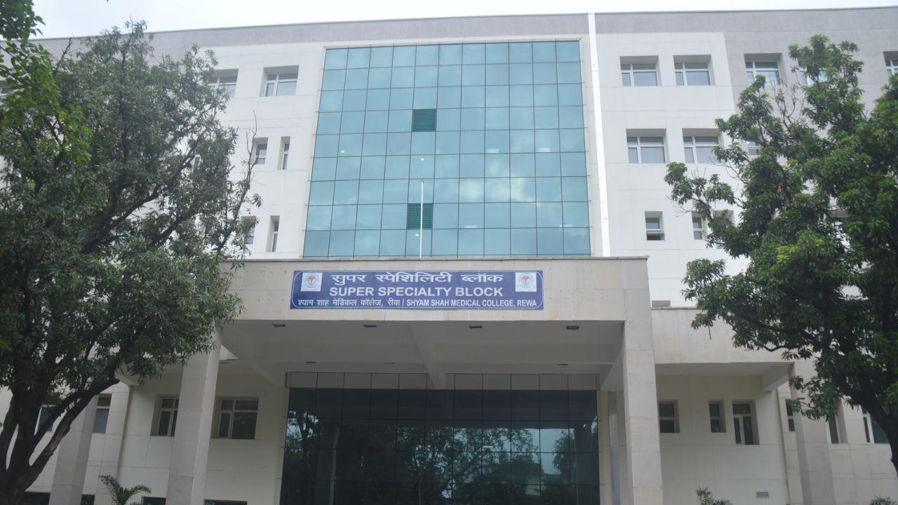 मुंबई में बनेगा सुपर स्पेशिलिटी हॉस्पिटल, BMC ने मंगाया टेंडर